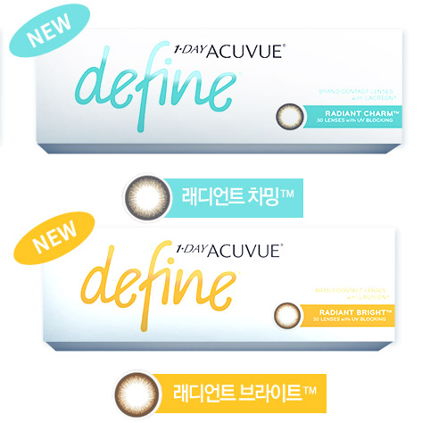 NEW DEFINE RADIANT(90EA)대용량- Free delivery -JOHNSON AND JOHNSONLENSPOP