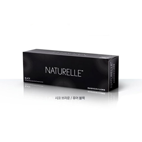 BAUSCH&LOMB NATURELLE CHIC BROWN (90EA) 대용량 -Free delivery-  BAUSCHLOMBLENSPOP