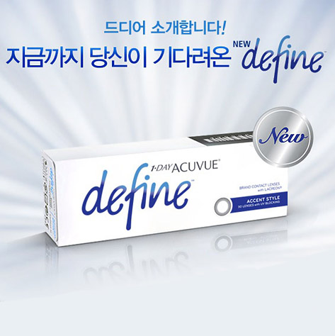 NEW DEFINE (90EA)대용량JOHNSON AND JOHNSONLENSPOP