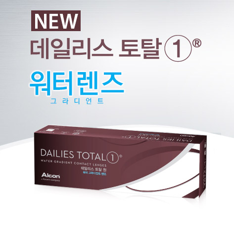 DAILIES TOTAL WATER GRADIENT(30EA)CIBA VISIONLENSPOP