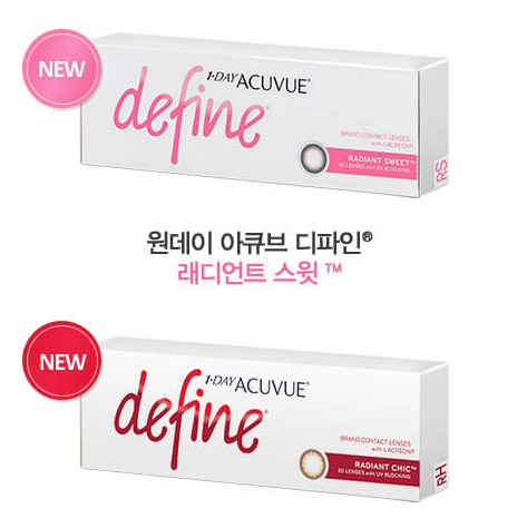 NEW DEFINE RADIANT(30EA) RADIANT SWEET, RADIANT CHICJOHNSON AND JOHNSONLENSPOP