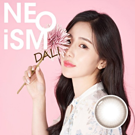 Neo Ism 1Day Dali Choco (50pcs) (Buy 1 Get 1 Free) 1Day G.DIA 13.6mmNEO VISIONLENSPOP