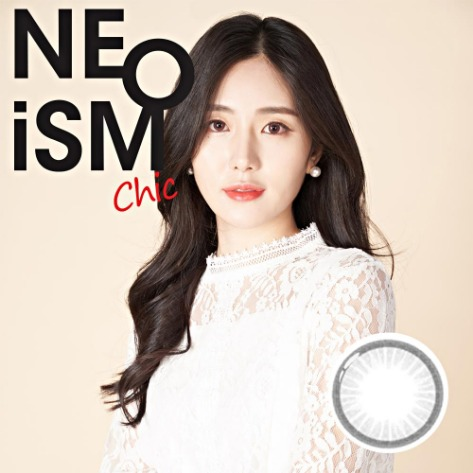Neo Ism 1Day Chic Gray (50pcs) (Buy 1 Get 1 Free) 1Day G.DIA 13.6mmNEO VISIONLENSPOP