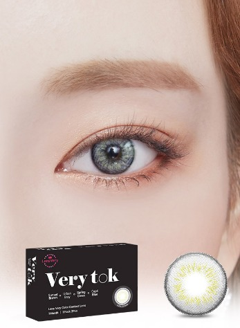 Very tok URBAN GRAY (2EA) (Buy 1 Get 1 Free) / MONTHLY / 13.0mmLENSVERYLENSPOP